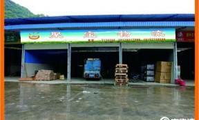 【聚宝运输】承接全国各地至柳州落货、分流、仓储、配送等业务。
