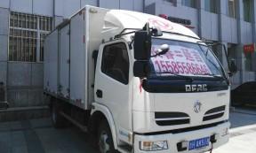【吉HAK518】吉林省延吉市4.2米箱货承接长春、九台 、龙嘉机场、吉林、蛟河、敦化、安图二道白河货物运输业务