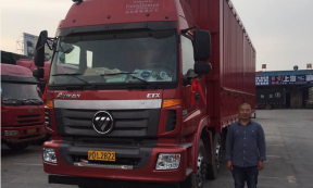 【沪DL2822】上海9.6米厢车承接上海、杭州、宁波货物运输