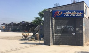 【宏嘉达物流】承接全国各地至北京落货、分流、仓储、配送等业务。