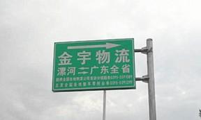 【金宇物流】承接全国各地至漯河落货、分流、仓储、配送等业务。
