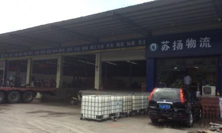 【苏扬物流】广州至扬州、泰州、镇江专线