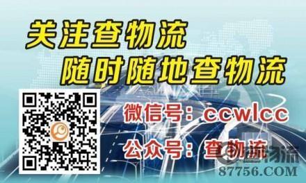 【佳邦物流】广州至乌鲁木齐专线