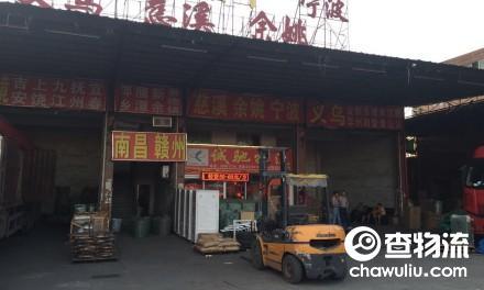 【诚驰物流】广州至南昌、赣州、义乌、宁波、慈溪、余姚专线