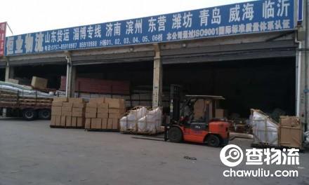 【恒业货运】广东至山东淄博专线(济南、滨州、东营、潍坊)