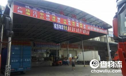 【东信达物流】广州至深圳、珠海、佛山、中山、江门专线